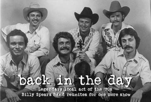 The Billy Spears Band in 1978: Bob Case, Andy Curry, Billy Spears, Bud Pettit, Jim Law and Junior Brown