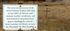 This sign north of Baldwin City tells the sad story of Chinese laborers who supposedly died 150 years ago while helping build the Leavenworth, Lawrence and Galveston Railroad. Researchers have found no primary sources to support the account that is part of Baldwin City folklore.