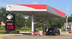 This file photo from August 2017 shows the Kwik Shop at 3440 W. Sixth St. in Lawrence.