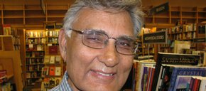 Photo of Surendra Bhana