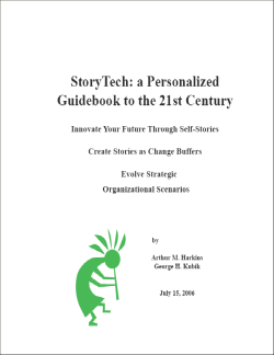 2006 GlobalBrain StoryTech Guidebook