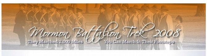 2008 Mormon Batallon Trek mapXchange