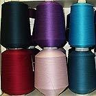 Perle Cotton - A weaver's classic cotton.