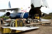 Equipment and parts from the Navy EP-3e spy plane are crated and ready for shipment off southern China's Hainan Island. The loading was completed Tuesday and the Russian Antonov-124 cargo jet took off for the Philippines en route to the United States.