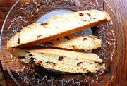 Karen Wagner's fresh-baked flavors include biscotti studded with dried cranberries.