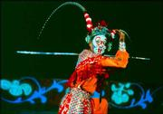 The Peking Opera will perform at 7:30 p.m. March 29, 2003, as part of the Lied Family Series.