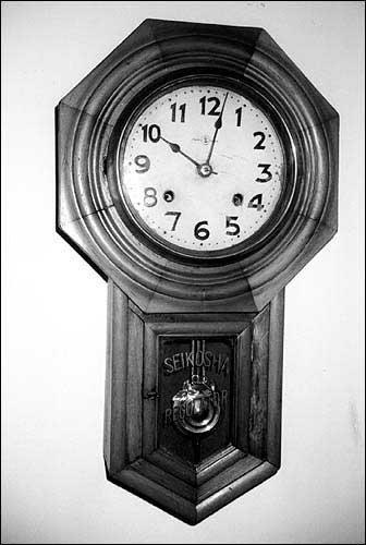 Seikosha Wall Clock History
