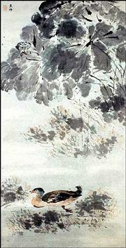 "This Chinese painting from the University of Michigan Museum of Art is part of ""The Orchid Pavilion Gathering,"" an exhibition that opened Saturday at the Spencer Museum of Art. The show, which will be on view through Oct. 26, fills a void while the Nelson-Atkins Museum of Art&squot;s Chinese painting collection is closed during museum expansion."