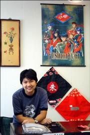 Jan Presley is the owner of Charismo, 839 Mass. The store features merchandise based on Japanese animation series and characters.