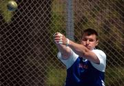 Kansas University's Egor Agafonov prepares to release the hammer.