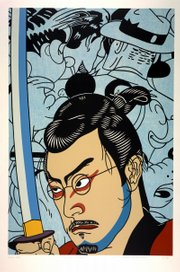 """Kansas Samurai,"" a six-color lithograph, will be part of ""The Prints of Roger Shimomura,"" an exhibition that opens May 6 in the White Gallery at the Spencer Museum of Art, 1301 Miss., and runs through July 29. Shimomura is a professor emeritus of art at Kansas University."