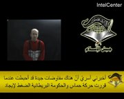 This image from a video posted on a Web site that has been used by militant groups purports to show kidnapped British journalist Alan Johnston wearing an apparent explosives belt of the type suicide bombers use. The video was made by the Army of Islam, a group with al-Qaida links that has claimed responsibility for snatching Johnston, a correspondent with the British Broadcasting Corp.