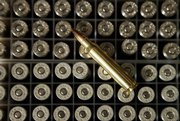 Ammunition shortages are hitting police departments nationwide and preventing some officers from training with the weapons they carry on patrol.