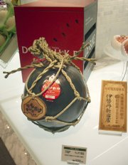 A black jumbo watermelon produced in Japan's northern island of Hokkaido is on sale Friday for $5,945 at Tokyo's Isetan department store. Another Densuke that weighs 17 pounds has fetched a record $6,100, making it the most expensive watermelon ever sold in the country.
