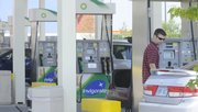 Tainted fuel at the Commerce Plaza BP, 3020 Iowa, was sold to some customers Sunday evening. The regular unleaded gasoline that was delivered to the gas station had been contaminated with diesel fuel, which caused some cars to stop working. The tainted gas tank and lines at the station were flushed out and the tank was refilled. Customers experiencing problems after using the fuel have been told to take their vehicles in for service. The company will investigate each claim before reimbursing customers.