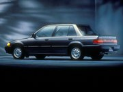 1990 Honda Civic -- similar to the vehicle of Mary Lou and Billie Black.
