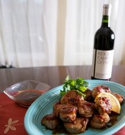 Pork tenderloin medallions with cranberry chipotle sauce