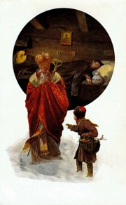 A Ukrainian postcard illustrating St. Nicholas's gift-giving.