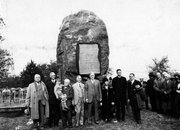 This rock in Lawrence was once located along the banks of the Kansas River at the mouth of Shunganunga Creek. The Kaw people used the 10-foot tall red rock with religious ceremonies. In 1929, the rock was moved to Robinson Park, next to Lawrence's City Hall, to honor the town's founders.