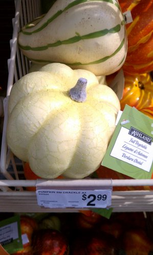 Sparkly crackle pumpkin.