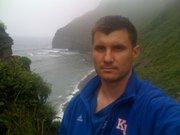 Former KU student Egor Agafonov in summer 2011 on Russky Island, Vladivostok City, Russia.