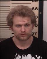 Jail booking photo of Joshua Hance