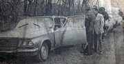 Hazel Avery's 1964 Chrysler sedan was found near Rock Creek, just south of Ottawa. Avery, her son Steve, and family friend Gary Longfellow were all found shot to death in the vehicle on March 29, 1973.