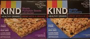 Like these snack bars sold at the Merc Co-op, 901 Iowa St., many products now carry labels indicating that they don't contain genetically modified organisms.
