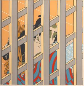 Oriental Masterprint #16 by Roger Shimomura