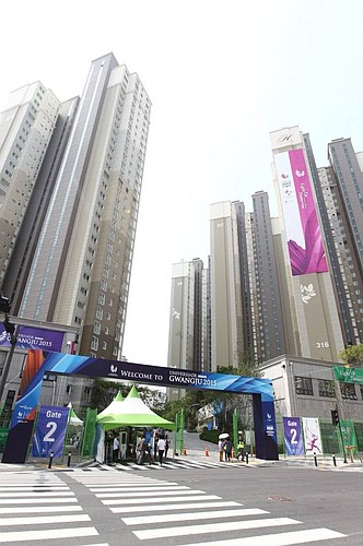 The Athletes Village in Gwangju for the World University Games.