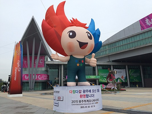 "Nuribi-mascot for the World University Games is a combination of Korean words ""nuri"" for world and ""bi"" for fly."