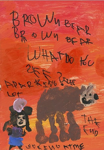 """Artist: Rosey Anderson Book: """"Brown Bear, Brown Bear, What Do You See?"""" by Bill Martin Jr. and Eric Carle"""