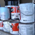 Household Hazardous Waste Center saves waste from landfills